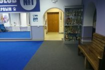 Наш зал для занятий