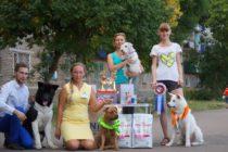 Региональная выставка собак всех пород ранга САС КЧФ РФСС «ЛЕТНИЙ ВЕРНИСАЖ» г. Стерлитамак